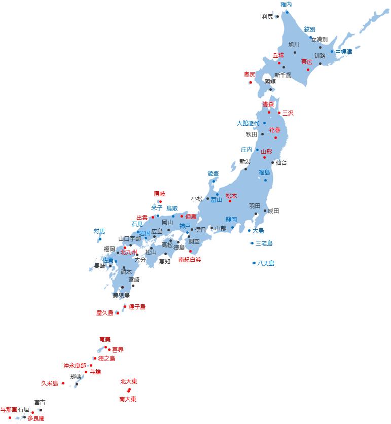 JAL ANA 就航都市 路線