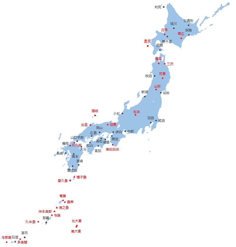 JAL 路線